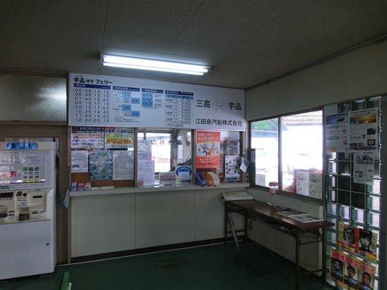 s-2015-03-16 183