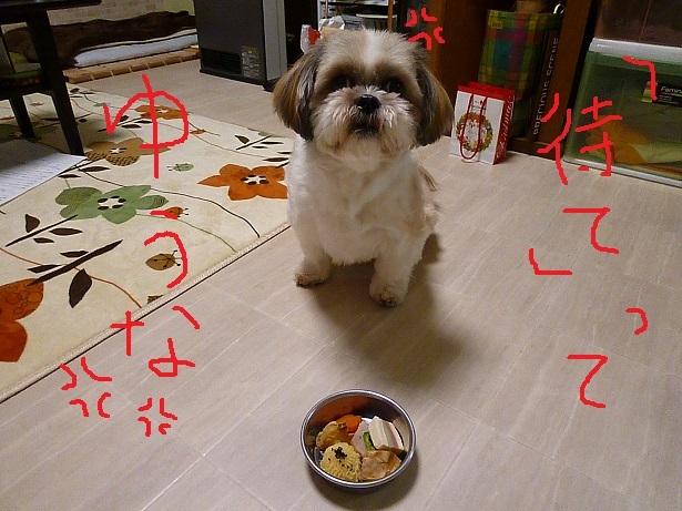 食べたいちゃちゃ