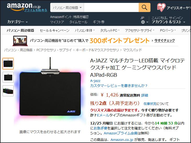AJpad_RGB_07.jpg