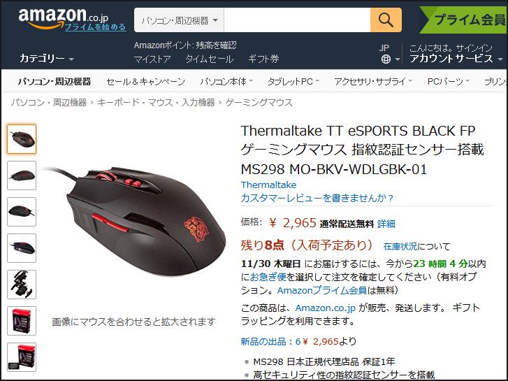 BLACK_FP_11.png