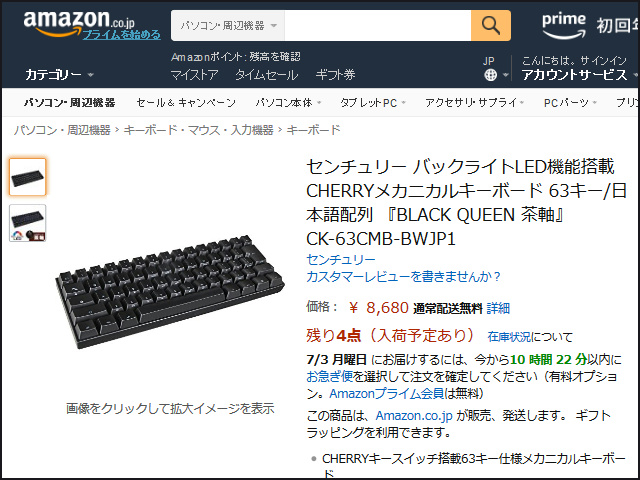 BLACK_QUEEN_11.jpg