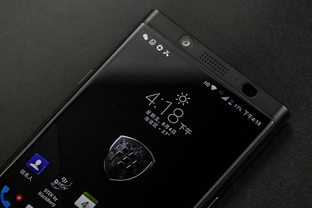 BlackBerry_KEYone_04.jpg