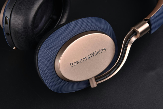 Bowers_and_Wilkins_PX_11.jpg
