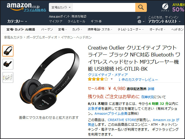 Creative_Outlier_06.jpg