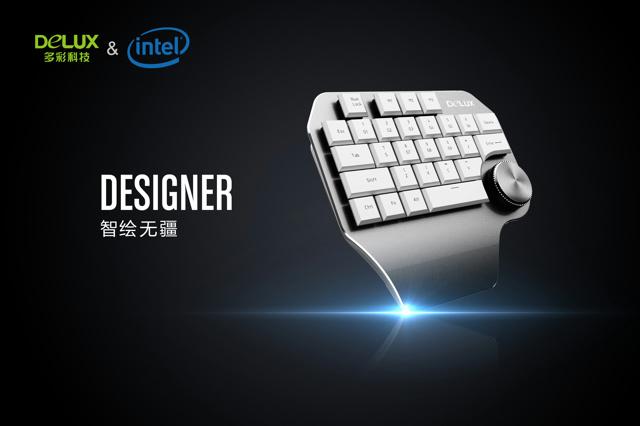 Delux_Intel_DESIGNER_01.jpg