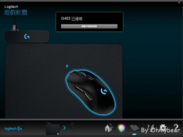 G403_PowerPlay_04.jpg