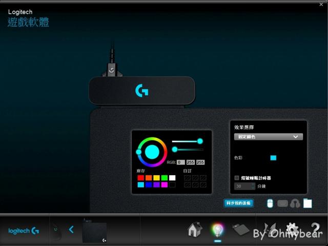 G403_PowerPlay_05.jpg