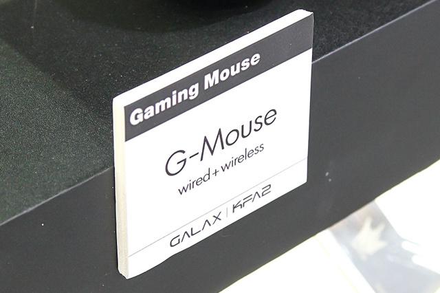 GALAX_G-Mouse_02.jpg