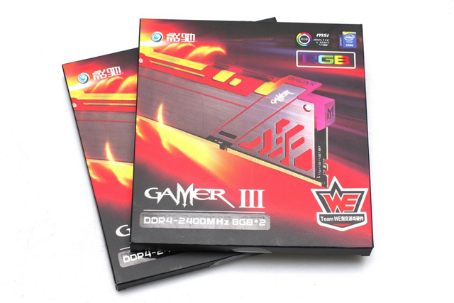 GALAX_GAMER_III_RGB_02.jpg