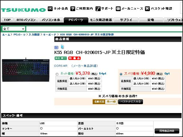 K55_RGB_17.jpg