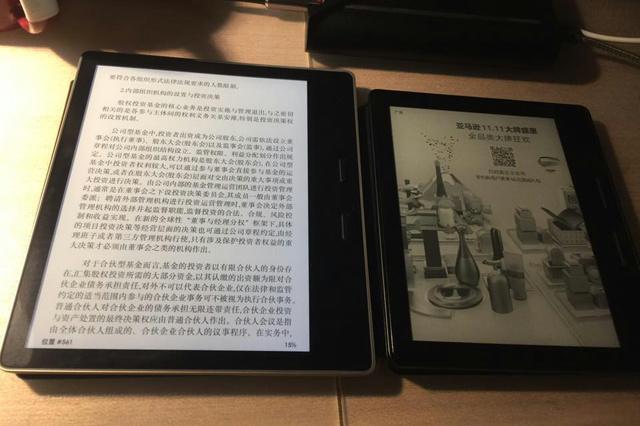 Kindle_Oasis_2017_10.jpg