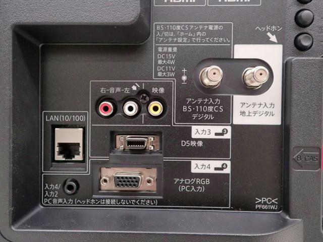 LC-40H40_08.jpg