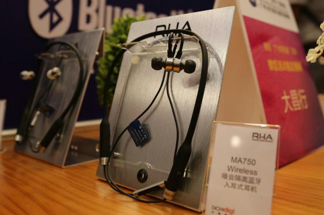 MA750_Wireless_07.jpg