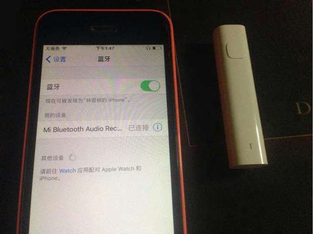 Mi_Bluetooth_Audio_Receiver_04.jpg