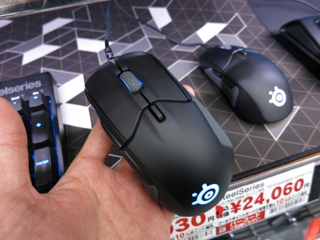 Mouse-Keyboard1709_09.jpg