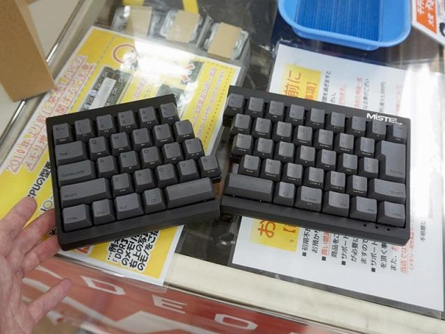 Mouse-Keyboard1710_03.jpg