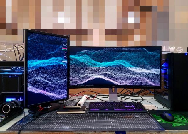 PC_Desk_UltlaWideMonitor19_28.jpg