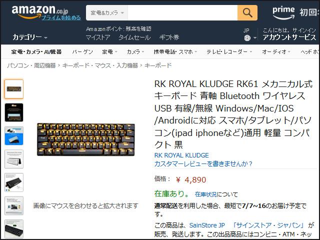 RK61_16.jpg