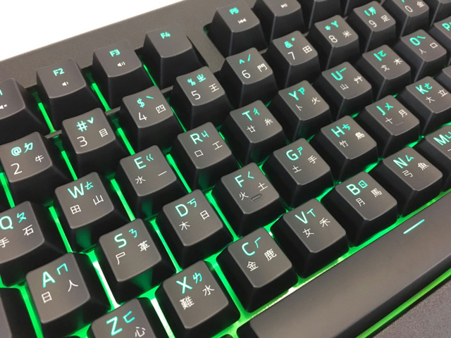 Razer_BlackWidow_Ultimate_2017_14.jpg