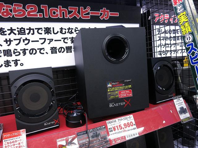 Sound_BlasterX_Kratos_S5_01b.jpg