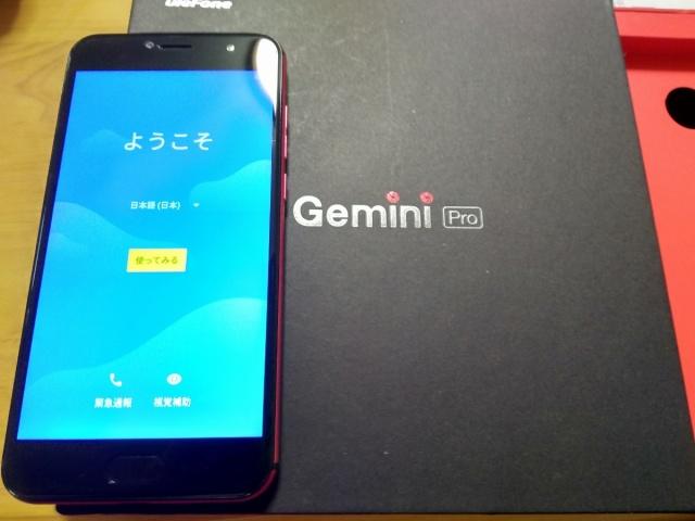 Ulefone_Gemini_Pro_12b.jpg