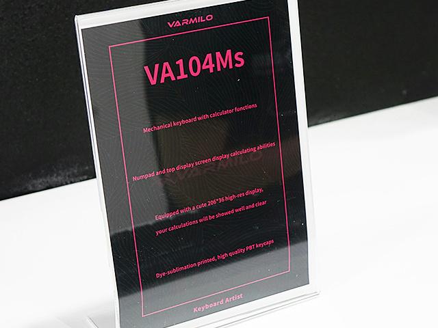 VA104Ms_02.jpg