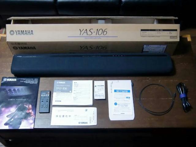 YAS-106_01.jpg