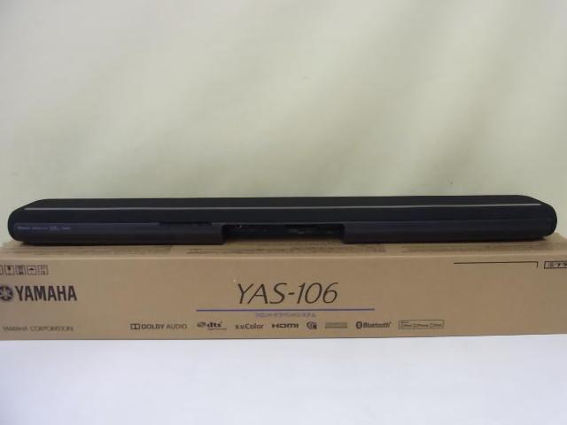 YAS-106_03.jpg