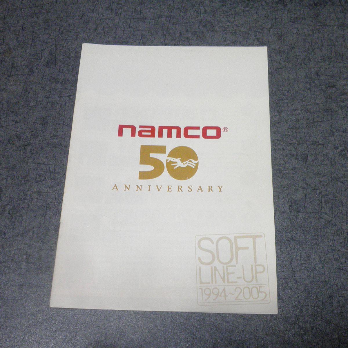 namco50.jpg