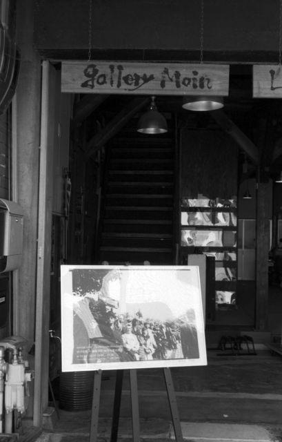 TokyoPortrait19b