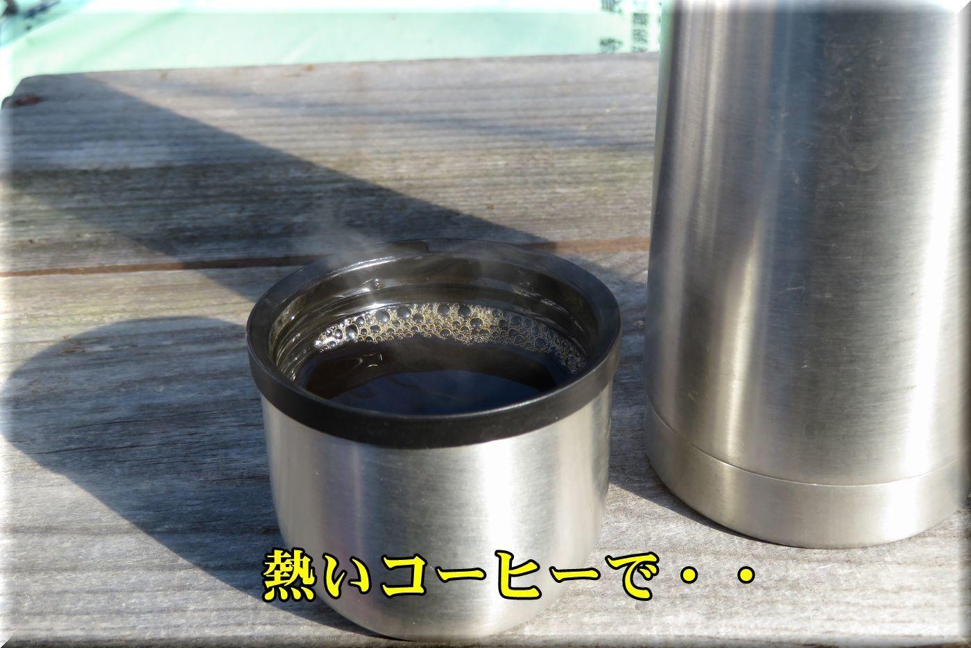 1cafe180111_014.jpg