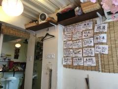 SAKURA CAFE