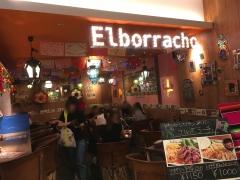 エルボラーチョ 天神PARCO店