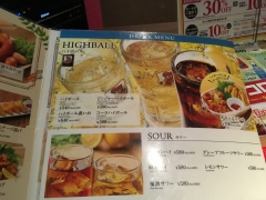 ビッグエコー博多筑紫口店
