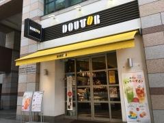 ドトールコーヒーショップ 博多駅前通り店