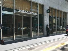 スターバックスコーヒー JRJP博多店