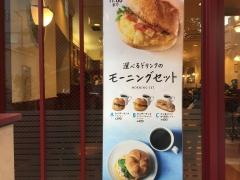 ベローチェ 福岡赤坂店