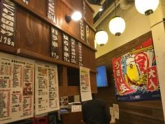 大衆酒場ホームラン食堂