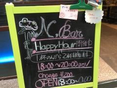 N.Bar