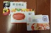 Foods_2.jpg