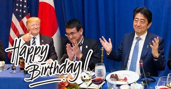「日米が組めば敵なしだ!」 日米の蜜月ぶりにトランプ支持者から喜びの声 米国「安倍首相、おめでとう!」 トランプ大統領が安倍総理の誕生日をサプライズで祝福