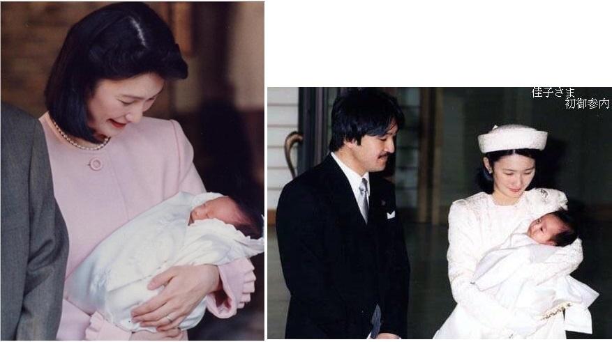 ・・・佳子様1995年01月06日
