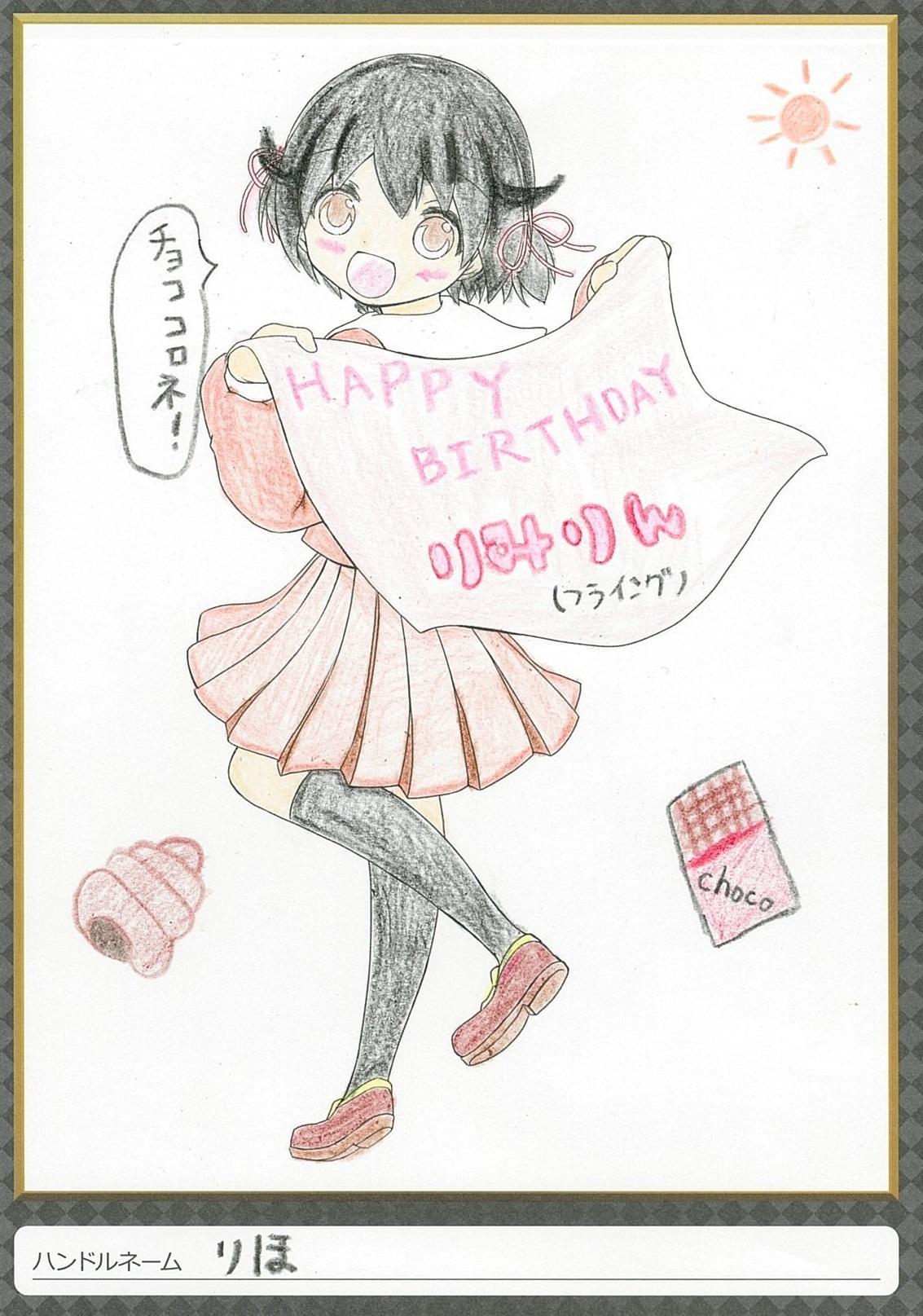 shiyoko_nurie_sapporo_1.jpg
