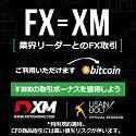 xmtrading.com