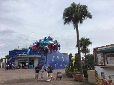 八景島の風船