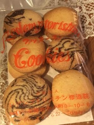 鎌倉の修道院のクッキー