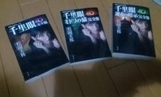 book@senri-gan(new).jpg