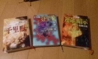 book@senri-gan(old).jpg