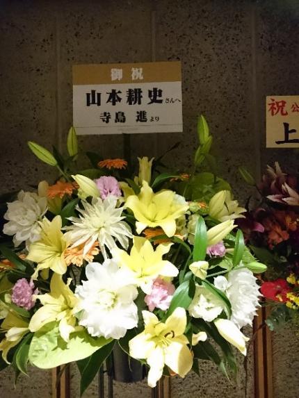 moblog_66ad4a98.jpg