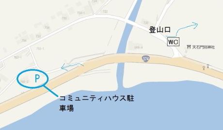 20171124tozanguti2.jpg